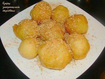 Λουκουμάδες ! Κλασικό ελληνικό γλυκάκι τηγανιού ! &nb…
