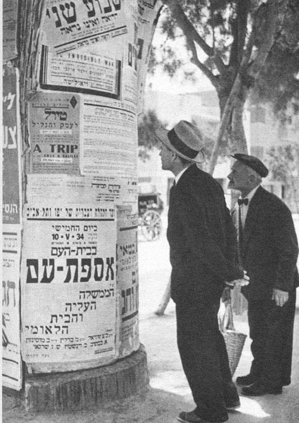 Litfaßsäule in Tel Aviv Anfang 30er Jahre, Berliner Export von ausgewanderten Juden.