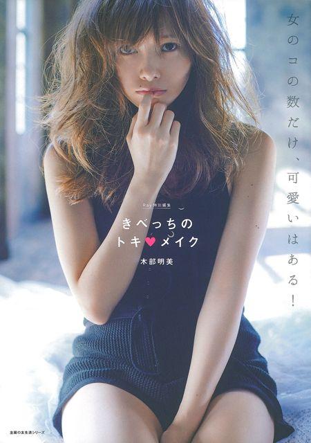 ファッション誌「Ray」「mina」「S Cawaii!」「GISELe」と 「TOKYO CAWAII」編集部による、女子のための総合情報サイト