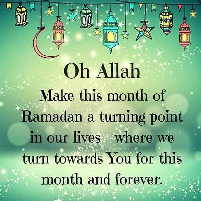 Ya Rabb, Guide me to be the best Muslim in Ramadan and forever.  Ameen!