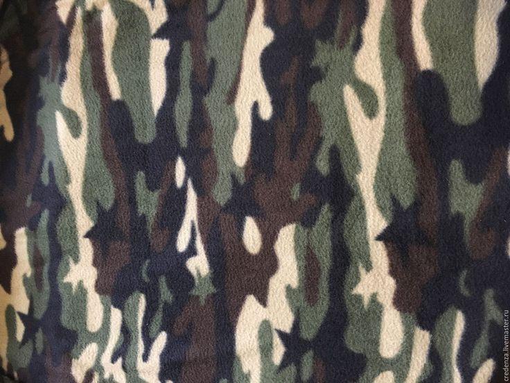 """Купить Флис """"Милитари"""" - хаки, камуфляж, камуфляжная ткань, камуфляжный флис, флис, теплая ткань"""