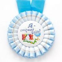 Медали на выписку из роддома, купить прикольные шуточные медали для выписки из роддома. #моямамалучшаянасвете #23недели #33недели #мама #обожаюсына #наклейкидляфотосессии #обожаюдочь #подгузники #вожиданиичуда