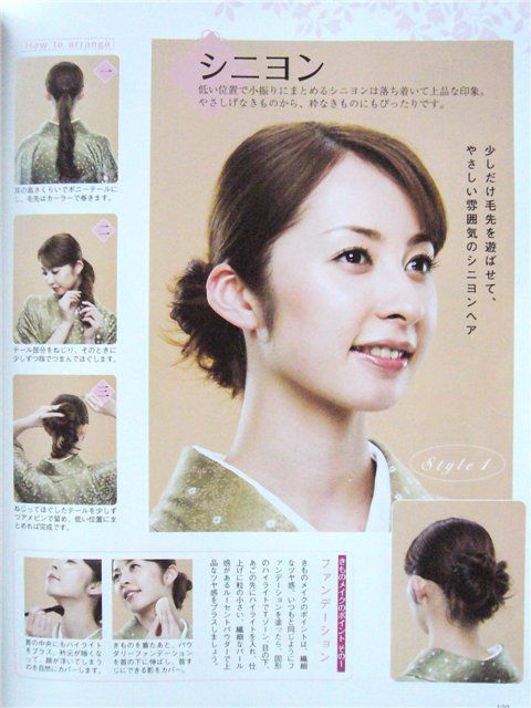 Японские прически(много) :: Викуська :: Тюмень - Мир72