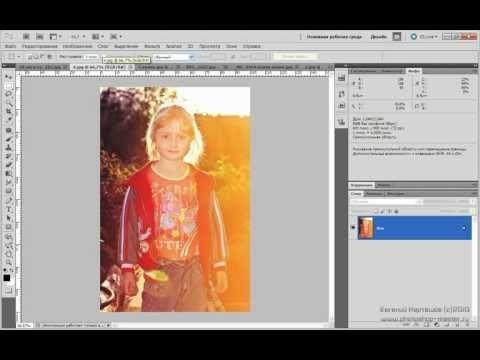 Урок Adobe Photoshop #20 | Принципы тонирования фото - YouTube