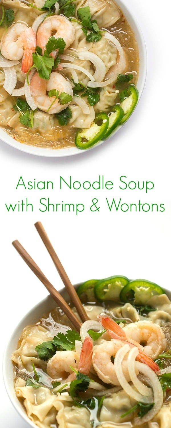 This fast and flavorful Asian noodle soup recipe is made with chicken wontons, shrimp and vermicelli rice noodles.