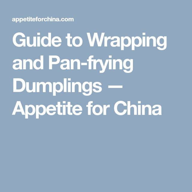Guide to Wrapping and Pan-frying Dumplings — Appetite for China