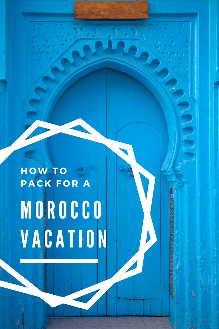 What to Wear in Morocco for All Situations! - MarocMama