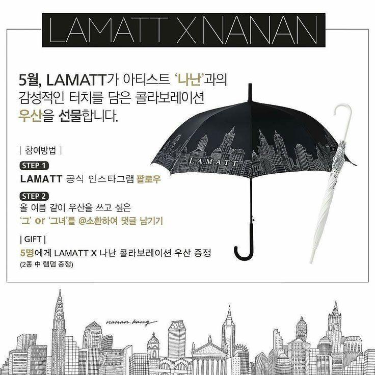 @Regrann from @lamatt_official - [LAMATTs SPECIAL EVENT] 올 여름 함께 우산을 쓰고 싶은 사람이 있다면 지금 바로 이벤트에 참여하세요. 로맨틱한 여름을 위해 라메트 X아티스트 나난의 콜라보레이션 우산을 선물합니다. - 해당 게시물 리그램 or 소환 친구가 많을 수록 당첨 확률 UP! - 이벤트 기간: 2016.05.13(금)05.19(목) 이벤트 당첨자 발표: 2016.05.20(금) ( 본 게시물에 기재될 예정이오니 참고 부탁드립니다.) - #LAMATT #라메트 #우산 #나난 #nanan #일러스트 #콜라보레이션 #이벤트 #event #umbrella #fashion #ootd #고백 #Regrann by naammnaamm