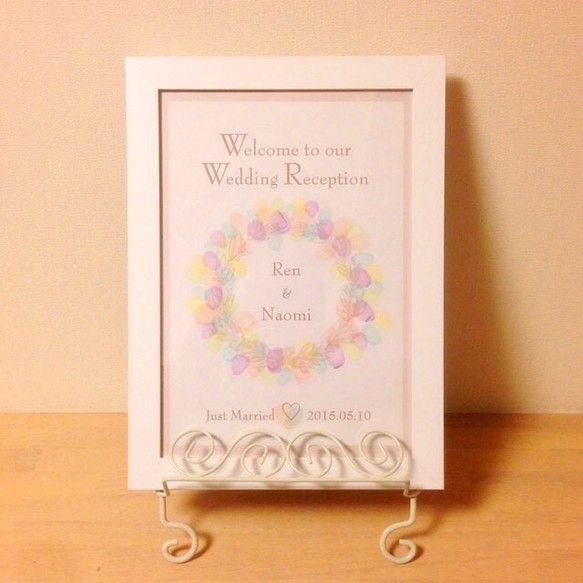 送料無料 3点セット ウェルカムボード 指紋アート 結婚証明書 ウェディングリース