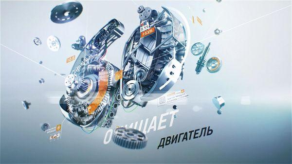 #engine: Graphics Serving, Engine Illustrations, Motion Graphics, Design Motiongraph Stylefram