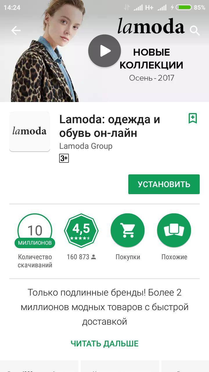 тому времени приложение где можно продавать фотографии детей вяжут мамы