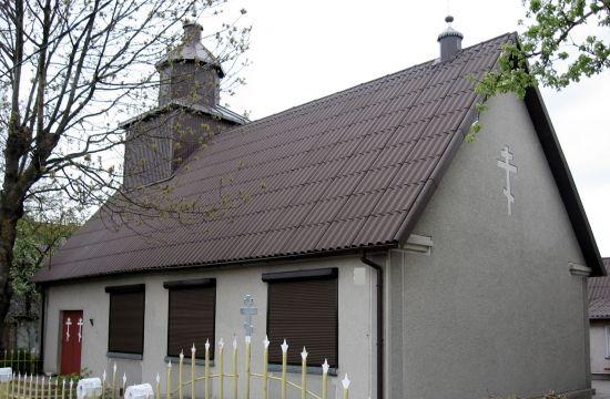 Wspieram.to Budowa Staroprawosławnej Cerkwi Staroobrzędowców