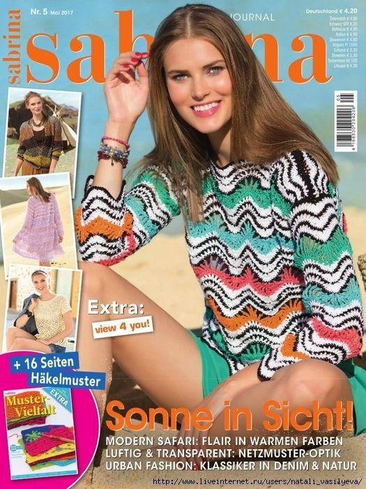 Sabrina №5 2017 (Deutsch)