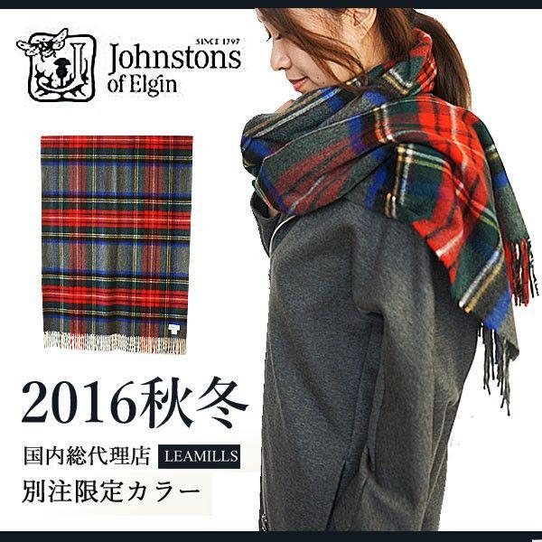 ブランド公式 Johnstons ジョンストンズ カシミア 大判 ストール :JOHNSTONES-WA000056-VU6124:ジェイピアプラス - 通販…