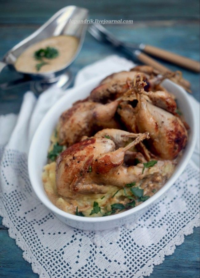 Перепёлки в сметанно-грибном соусе - Lapundrik