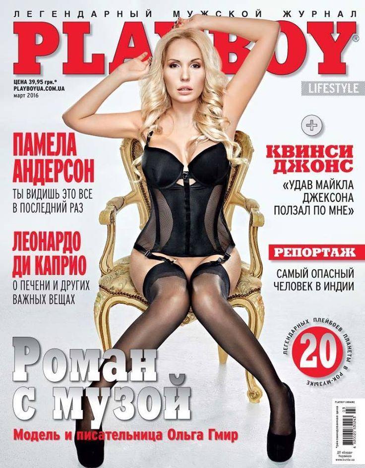 Russian Language May Be 105