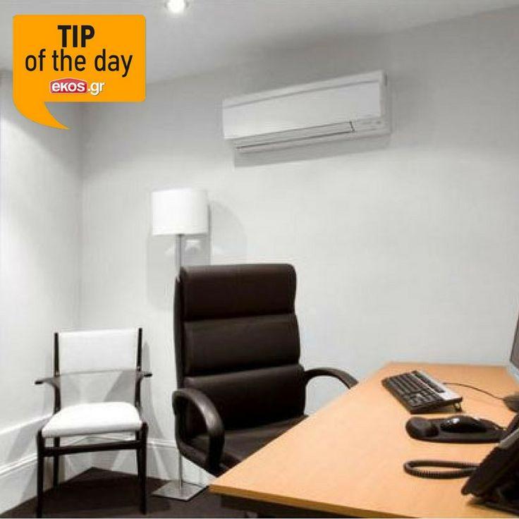 Σύμφωνα με τους ειδικούς, η υπερβολική ζέστη ή το κρύο συνδέονται με μειωμένες εργασιακές αποδόσεις ενώ αποτελούν καλή και ικανή δικαιολογία για... τεμπελιά. Φρόντισε να διατηρείς τη θερμοκρασία του γραφείου σε φυσιολογικά για την εποχή επίπεδα με τη βοήθεια ενός ανεμιστήρα, αερόθερμου, θερμοπομπού ή κλιματιστικού!