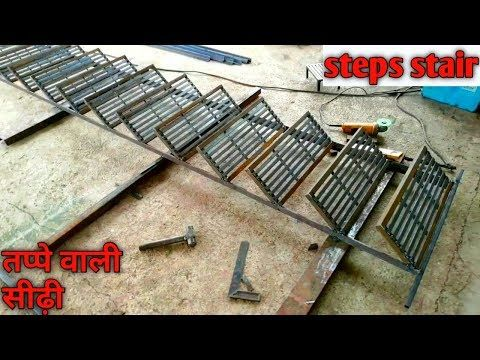 Best How To Installing Stairs Building Outdoor Iron 640 x 480