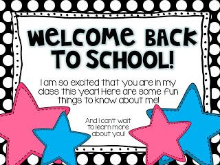 open house power point template first grade beginning of school p