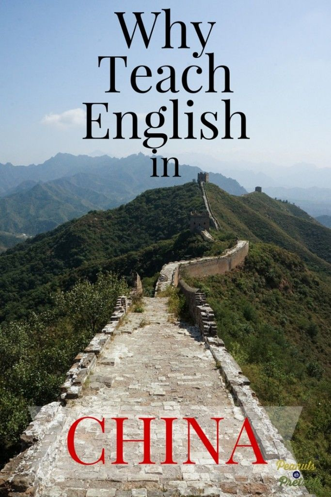 Why Teach English in China -