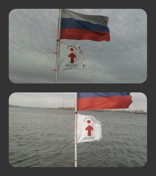 Река Кама. Инвесторантье на флаге
