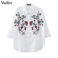 Белые рубашки с вышивкой фото