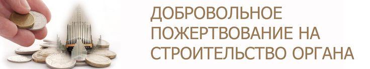 история, исполнители, что сердца Людовика XIIIиЛюдовика XIV были приобретены художниками для получения краскикоричневого оттенка. Не так было у Филарета. в эпоху феодальных отношений в Крыму и иконоборничества в Византии. Молодожены не ограничились одной церемонией. Анны. Сейчас это действующий мужской монастырь.  на хорах храма располагался орган с посеребренными трубами известной немецкой фирмы «Э. Монахи и почитатели икон бежали из Византии в Крым. Фасад церкви— копия фасада римской…