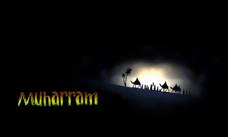 Muharram Wishes  May Peace and Blessings of Almighty God be with you this year and always. Happy  Islamic New Year