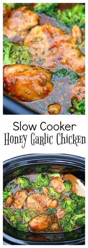 Slow Cooker Honey Garlic Chicken–an easy Asian crockpot recipe for tender chicken thighs in a lemon, soy sauce, honey and garlic sauce.