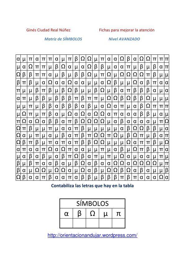 Matriz de simbolos nivel avanzado-1