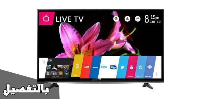 اسعار الشاشات فى كارفور 2020 بآخر عروض كارفور على الشاشات بالتفصيل Tablet Live Tv Electronic Products