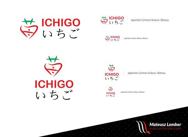 #logotype #logotyp #logo #design #grafika #komputerowa #grafik #komputerowy #lumberpack #japan #japanese #nihon #nippon #ichigo #strawberry #poland #polish #designer Mateusz Lomber - Grafik komputerowy http://mateuszlomber.com  https://www.behance.net/gallery/38666017/ICHIGO-Logotype-Not-Accepted