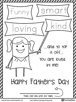 **FREE** Happy Father's Day Card from Daughter. FUNNY, SMART, LOVING and KIND. Worksheet. Trace FUNNY, SMART, LOVING and KIND in this Father's Day card for daddy from his girl.