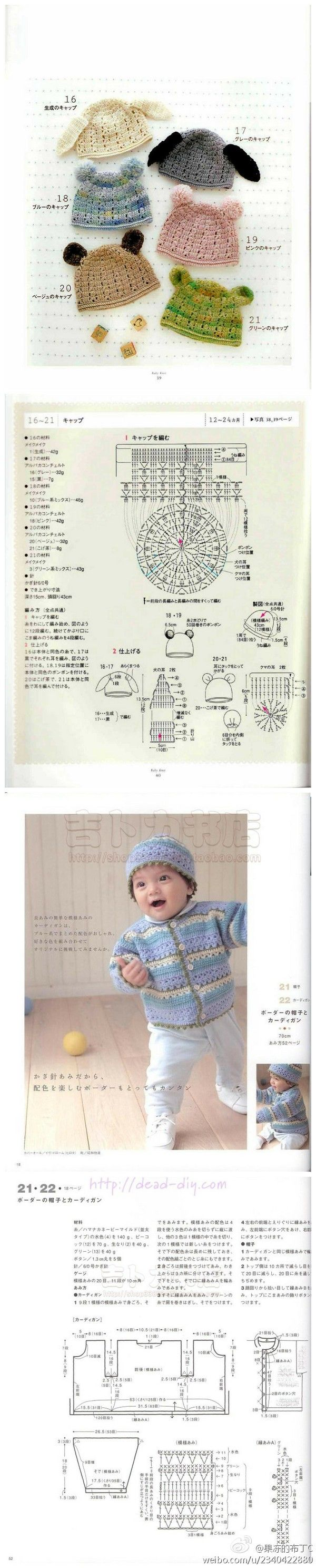 crochet kids hats patterns tutorials