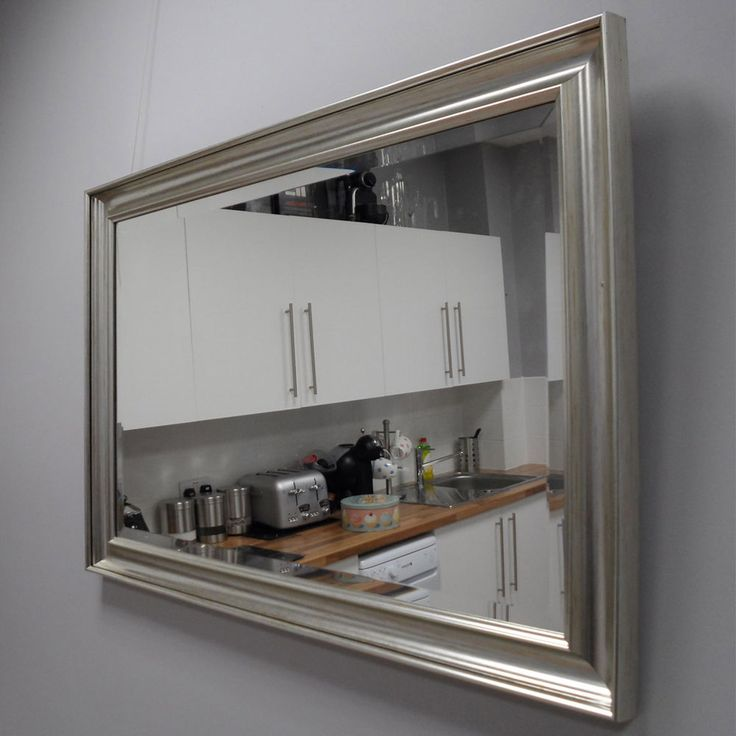 Beauitful Contemporary Silver Framed Mirror For a Fantastic Price (2160)