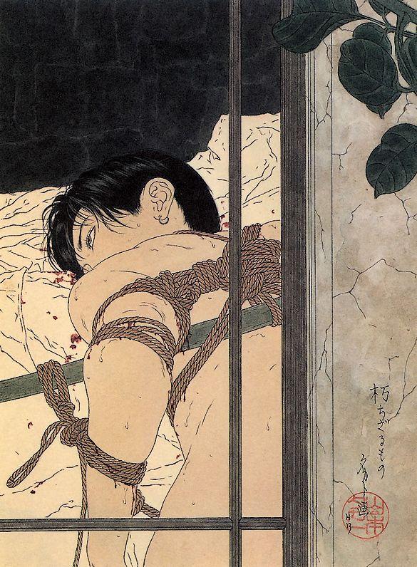 Blog sobre animações japonesas que fala sobre animes e mangás. Horror, terror, mistério, resenhas, críticas reviews, artigos, analises e japão.