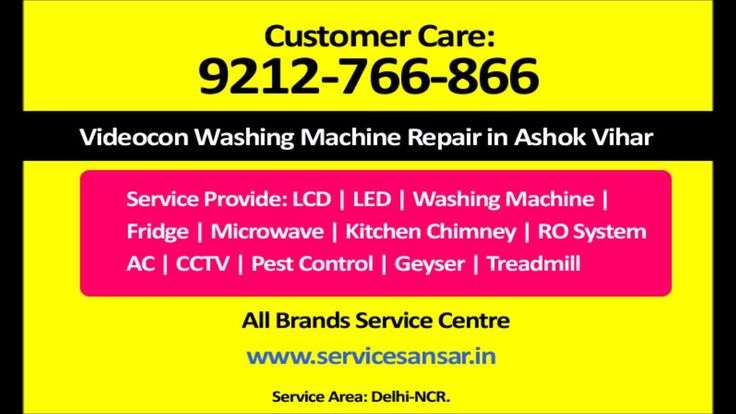 Videocon Washing Machine Repair in Ashok Vihar-9212766866 - sprint customer care