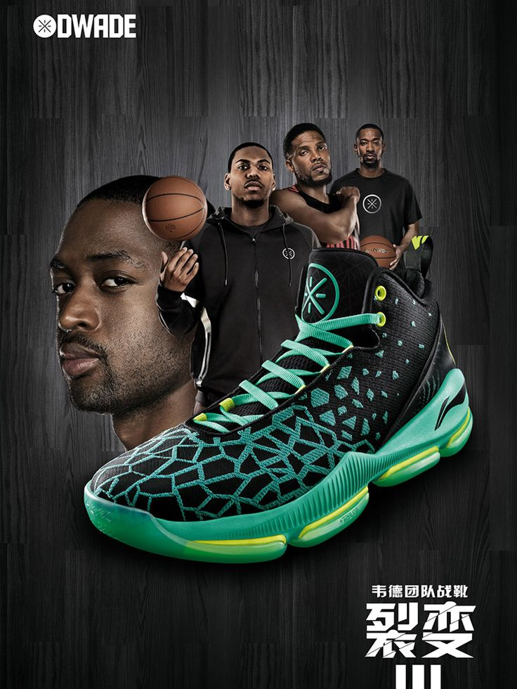 Li-Ning 2017 Wade Fission 3 Men's High Professional Basketball Team Shoes | Lining DWADE Team Basketball Sneakers