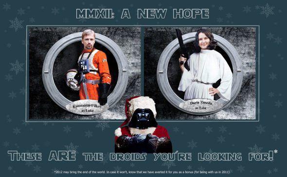 Новогодняя открытка от Cai & Lenard - 2012