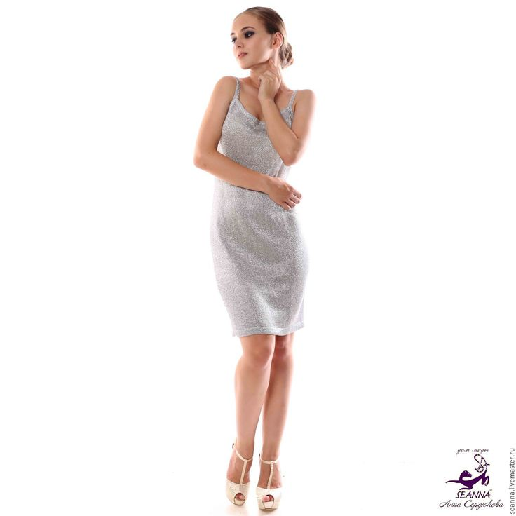 """Купить Платье-майка """"Расплавленное серебро"""" вязаное из мягчайшей итальянской - однотонный, платье, платье коктейльное"""