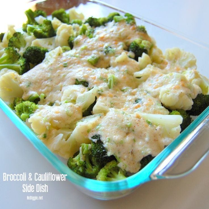 Broccoli and Cauliflower side dish | NoBiggie.net