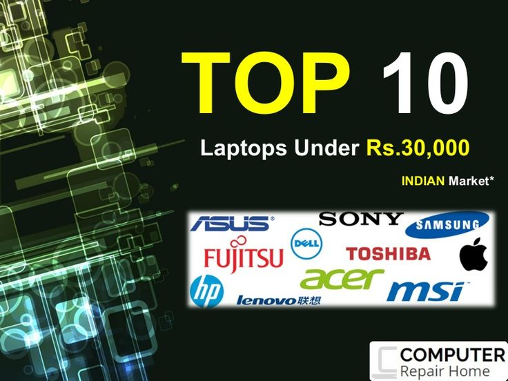 Top 10 Laptops Under Rs.30,000 Only In India (December 2016)  #TopLaptops #Under_30K