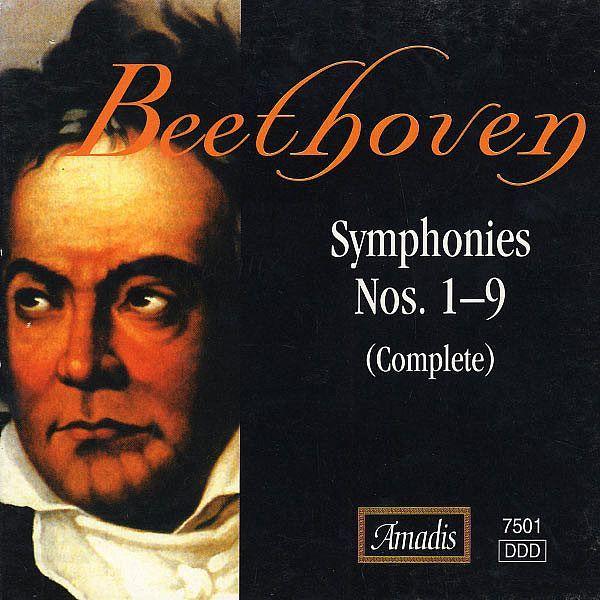 Beethoven: 9 Symphonies (Complete)-Zagreb Philharmonic Orchestra-Amadis