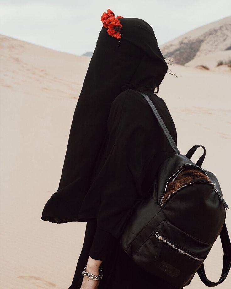 Niqabi explorer