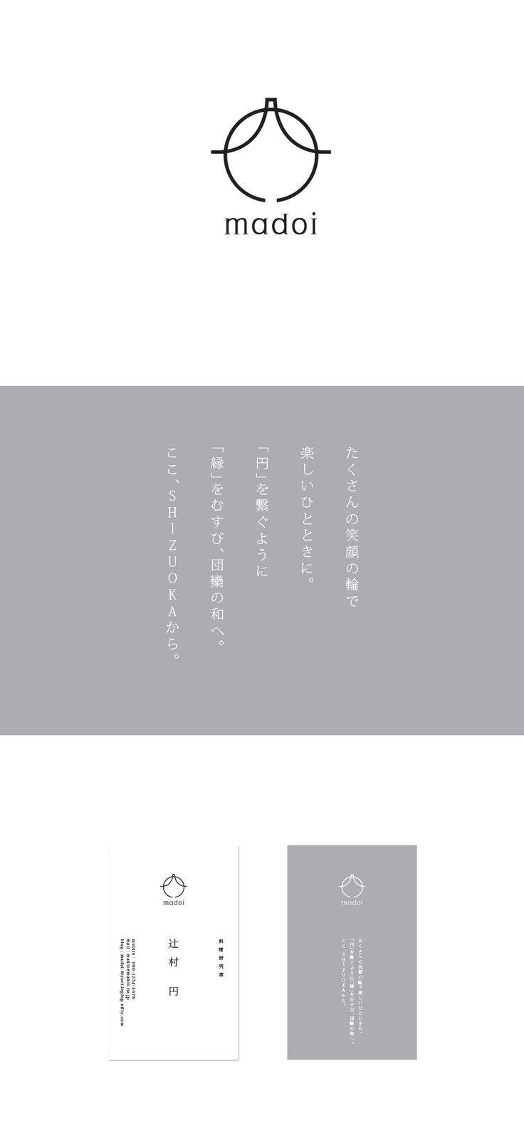 177 best Japan | Namecard images on Pinterest | Business card ...