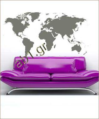 Παγκόσμιος χάρτης - αυτοκόλλητο τοίχου The Earth wall sticker - the easy way to decorate your walls!!!!