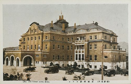 Chosen Hotel, Seoul -- a postcard from the Japanese Colonial Period