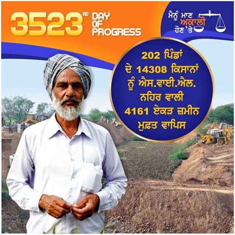 Fulfilling its commitment, Shiromani Akali Dal has returned to farmers whose land was acquired for construction of the Satluj-Yamuna Link (SYL) canal by giving back fard (revenue record) in Kapoori village. #9YearsofProgress #AkaliDal #Progressivepunjab