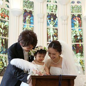 家族の絆を結ぶ感動挙式が叶う!