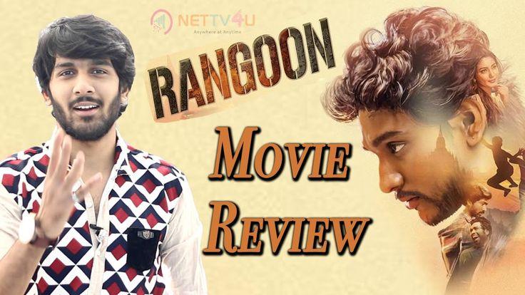 Rangoon Tamil Movie Review By Review Raja | Will Rangoon Beat Muthuramalingam | Gautham KarthikRangoon is an action crime movie scripted and directed by Vijay TV fame Rajkumar Periyasamy. Gautham Karthik, Sana Makbul, Lallu, Daniel Annie Pope an... Check more at http://tamil.swengen.com/rangoon-tamil-movie-review-by-review-raja-will-rangoon-beat-muthuramalingam-gautham-karthik/